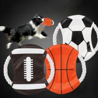 Sports Dog Toy - Pets Gifts - Santa Shop Gifts
